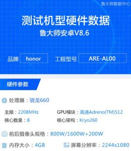 Honor 8X and 8X Max Officially announced on September 5th in China