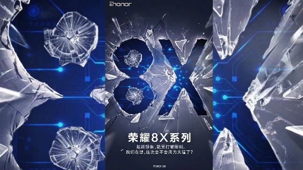 information about Honor newsmartphone Honor 8XMax